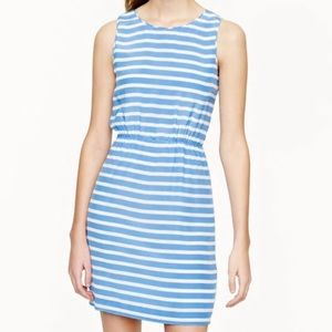 Jcrew blue and white striped shift dress